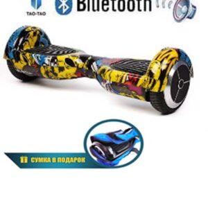Гироскутер Smart Balance 6,5 Хип Хоп