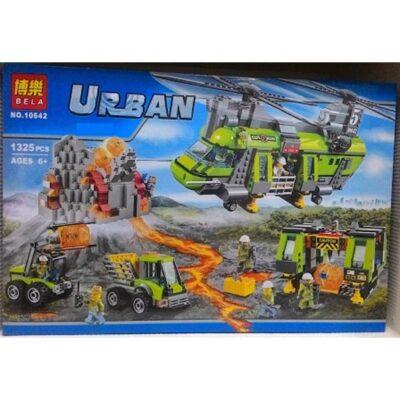 Большой Вертолет Исследователей Вулканов